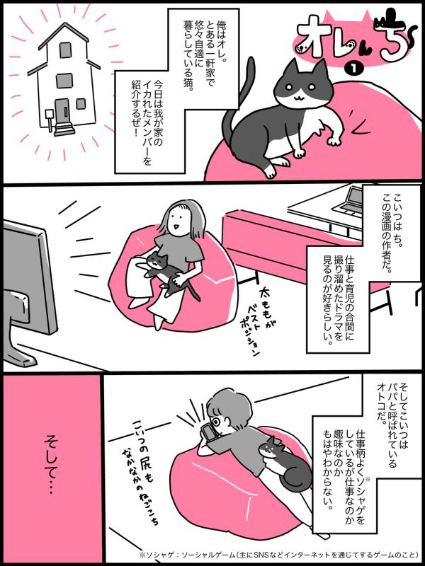 01(1)