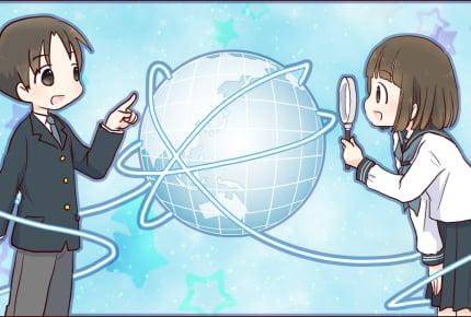 アメリカ、中国などで変わり始めた教育改革。日本はどう変わる?【経済産業省・浅野大介さん】