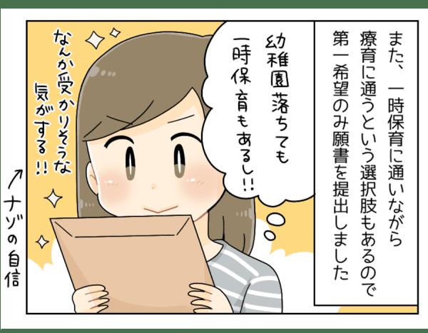 2019080501-3