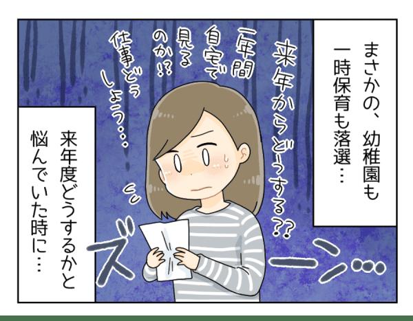 2019080502-1