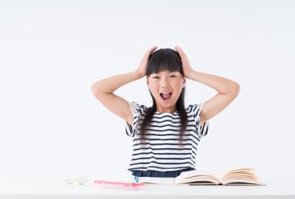 夏休みの宿題を全然やらない中学生。放置する?それとも口を出す?