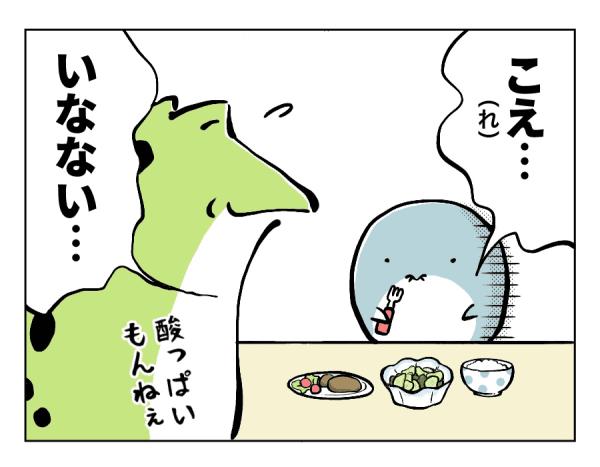 3歳の食レポ3_3