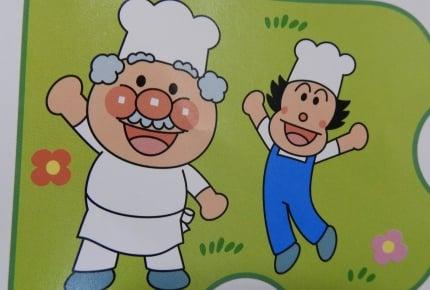 「ジャムおじさん」の声が変わる!新たな声優さんは「めいけんチーズ」も担当されている山寺宏一さん!