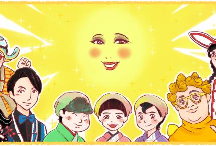 三浦大知さんたちが参加する『にほんごであそぼ』夏のスペシャル週が8月19日(月)より放送