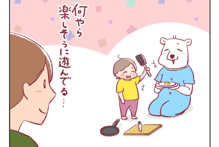 【パパ育児日記】類まれなセンス #4コマ母道場