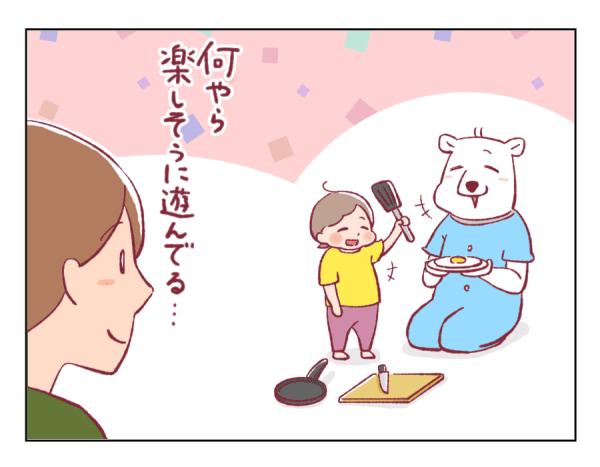 4コマ漫画㉕-1