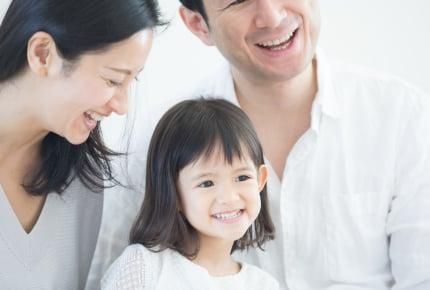 「毎月経済的にギリギリだけど幸せ」これって本当?みんなの幸せの定義とは