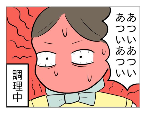 01 (8)