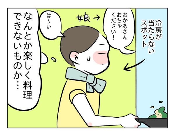 02 (9)