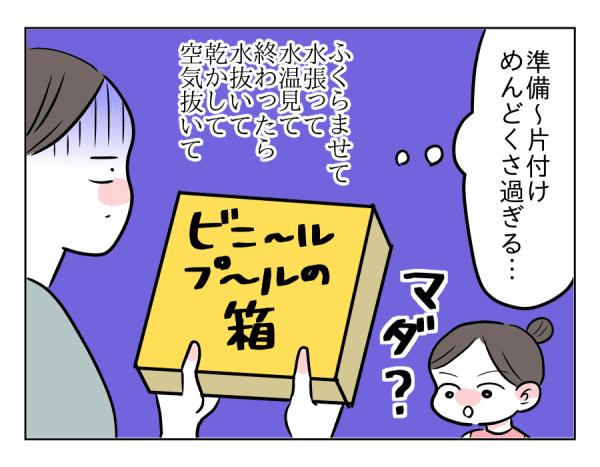 02 (10)