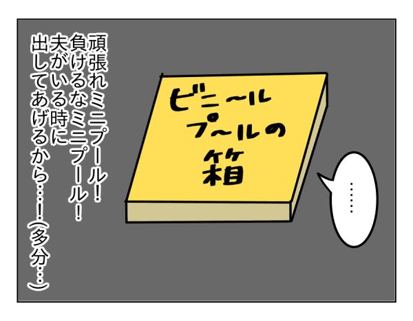 04 (8)