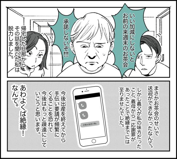 IMG_0539