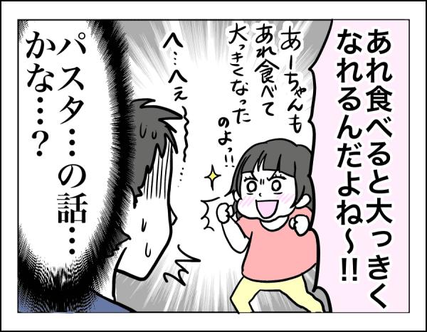 4 (8)