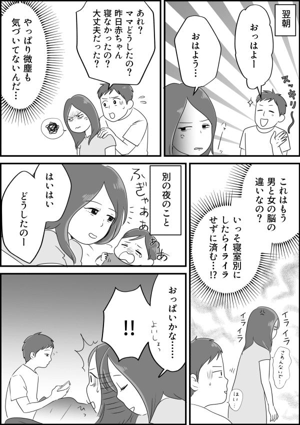 コミック_003 (2)