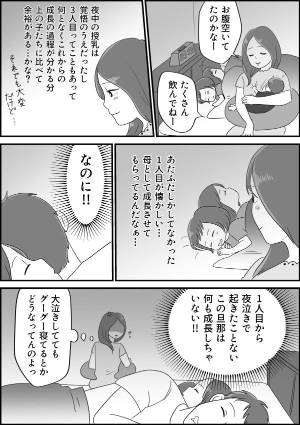 コミック_001 (2)