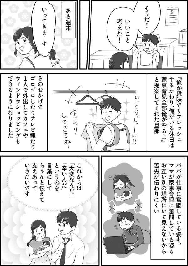 コミック_004 (1)
