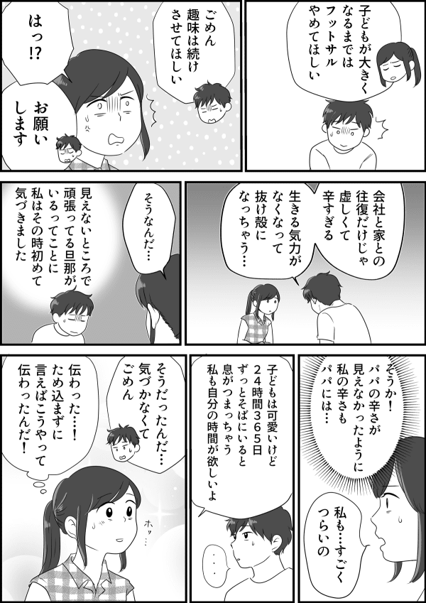 コミック_003 (3)