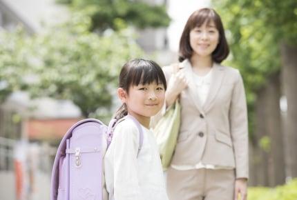 子どもが小学生になってもパートを続けられるの?ママたちの答えとは