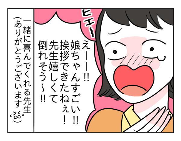04 (1)