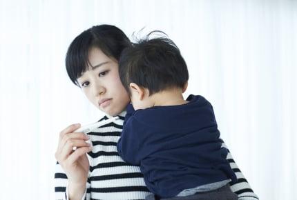 予定があるときに限って子どもが体調不良……つい心の底でがっかりしてしまう