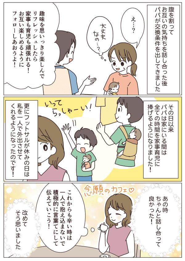 単発201908-6