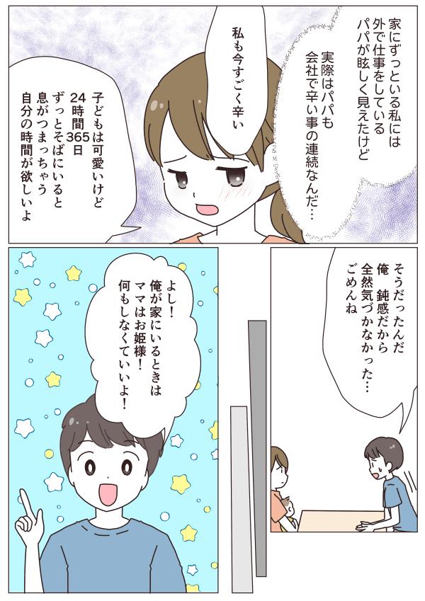 単発201908-5