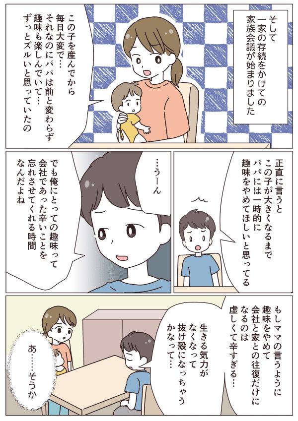 単発201908-4