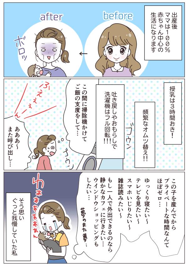 単発201908-1
