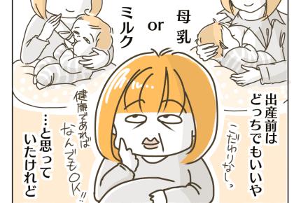 【ゆるゆる双子母さん】働け、チチよ! #4コマ母道場