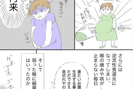 臨月なのに風邪を引いてしまった!このままお産に突入したらどうしよう……