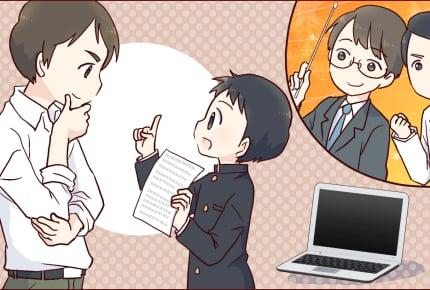 日本は「落ちこぼれ」も「吹きこぼれ」も作らない教育が求められる【経済産業省・浅野大介さん】