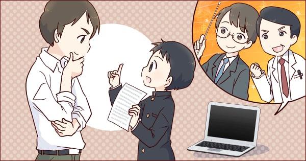 経済産業省・浅野大介さん1