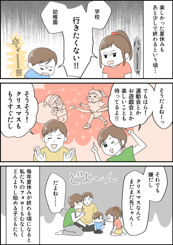 コミック2_001