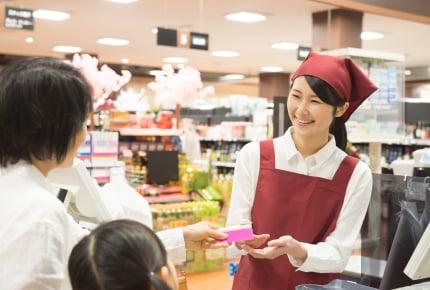 「お店でママ友に遭遇したくないママ」VS「自宅近くで働きたいママ」!?それぞれの言い分を大公開!