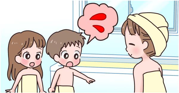 ママの生理の説明