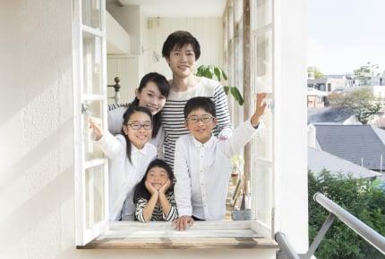 「不動産は資産になる」は本当だった。ある2組の親子の物語