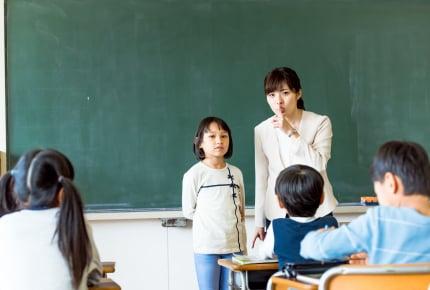 """転校時期を選べるなら、""""新年度から""""よりも""""冬休み明け""""をおすすめするママたち。その理由は?"""