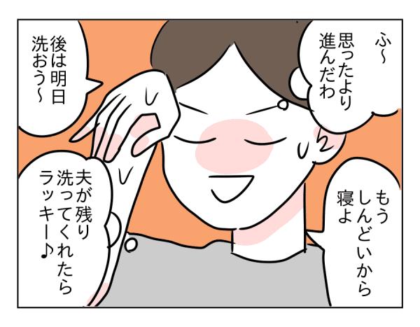 03 (2)