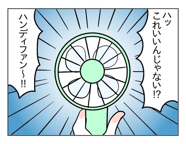 02 (3)