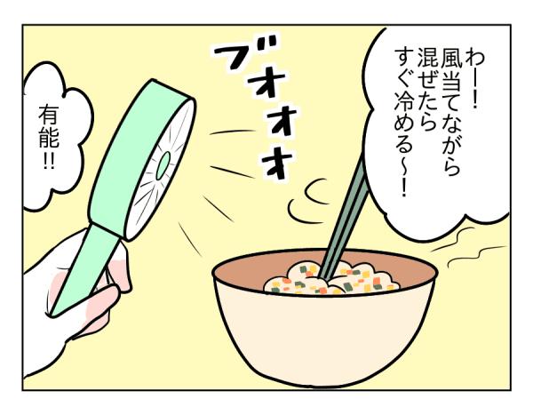 03 (3)