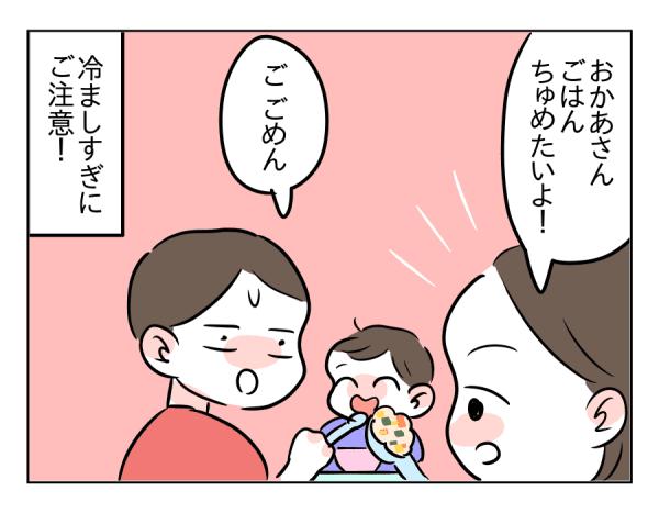 04 (3)