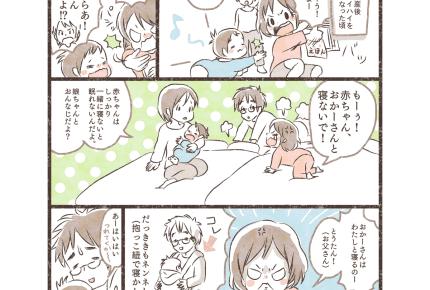 """二人目を出産後、一人目が激しい赤ちゃん返り!ママが気付いた""""大切なこと""""は……"""