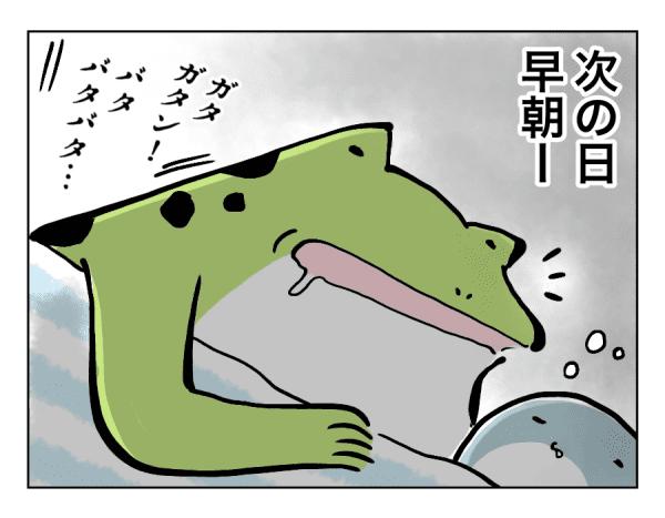 永遠の少年_3