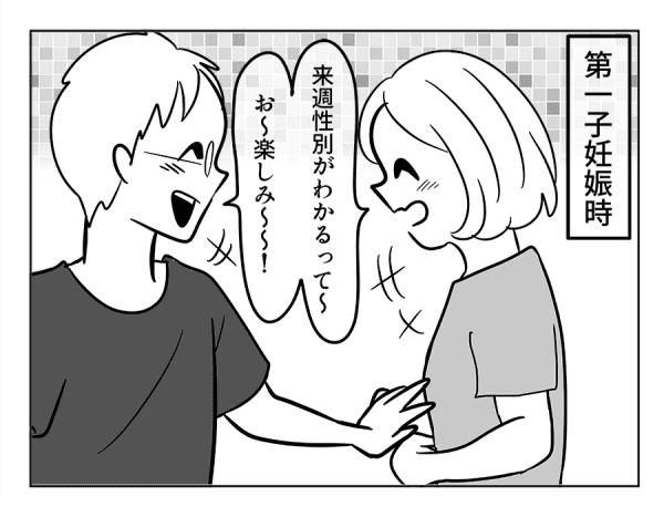 13_01