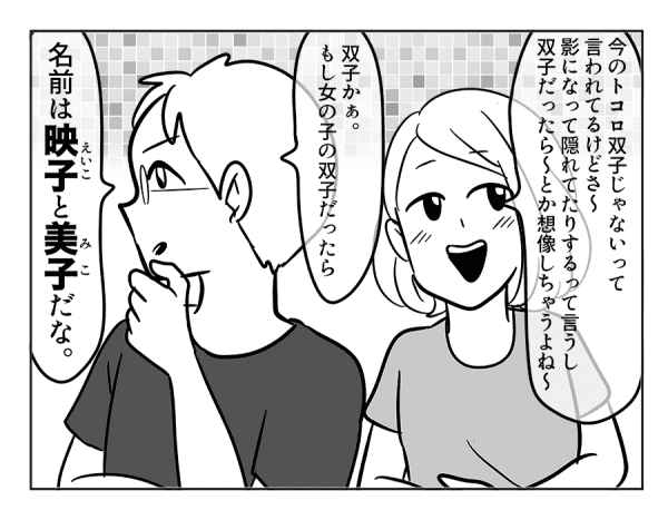 13_02