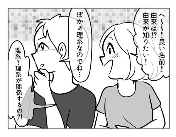 13_03