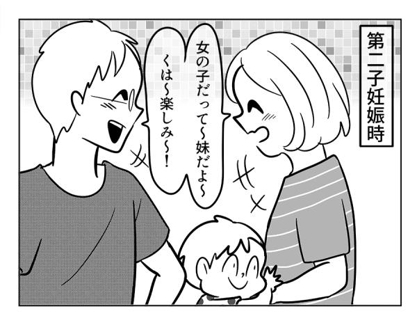 14_01