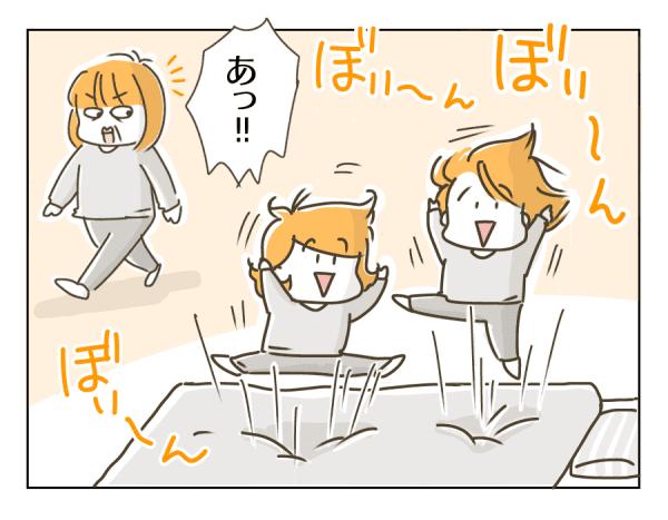 わかった(わかってない)1