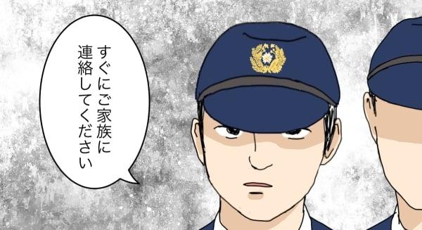富山02 (1)