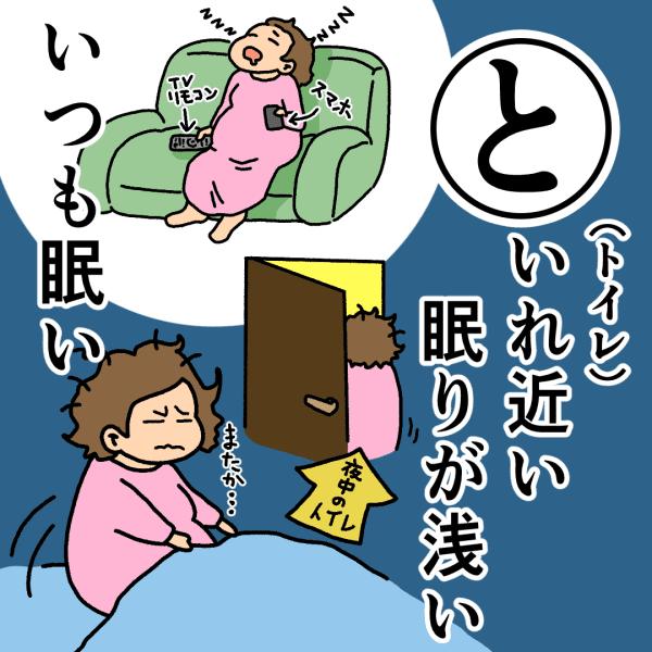 妊娠カルタ_と